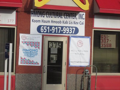 Hmong Cultural Center of Minnesota